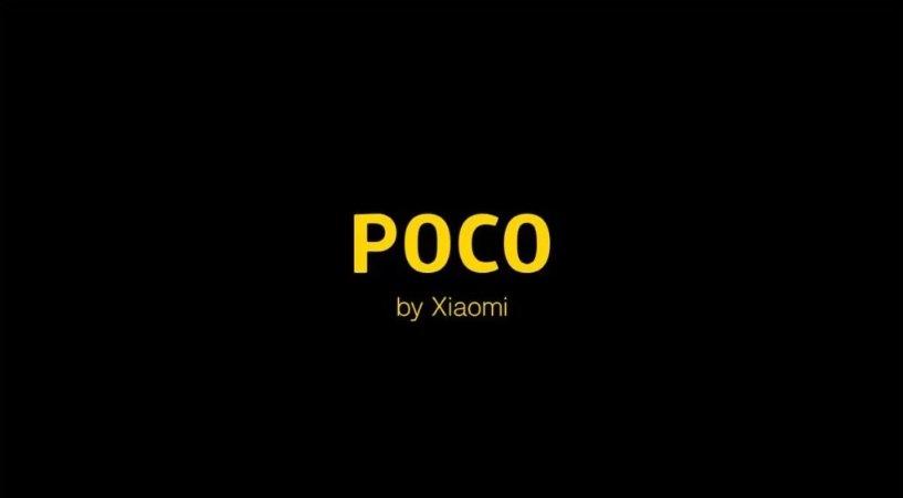 جدا شدن Poco از شیائومی - شیائومی