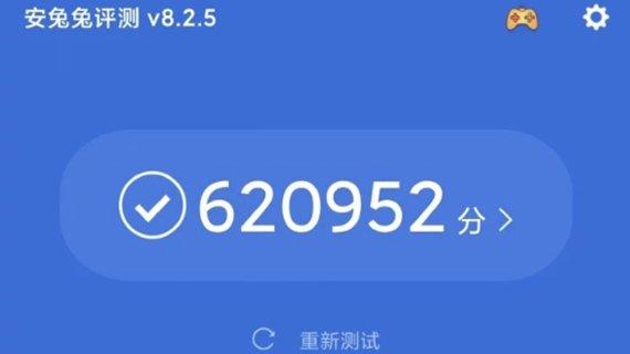 امتیاز گوشی هوشمند Black Shark 3 Pro 5G شیائومی