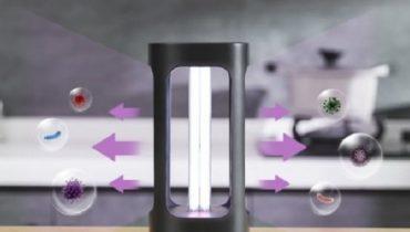 لامپ ضدعفونی کننده شیائومی Xiaomi Five Smart