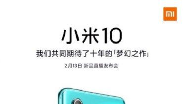 پوستر جدید شیائومی Mi 10