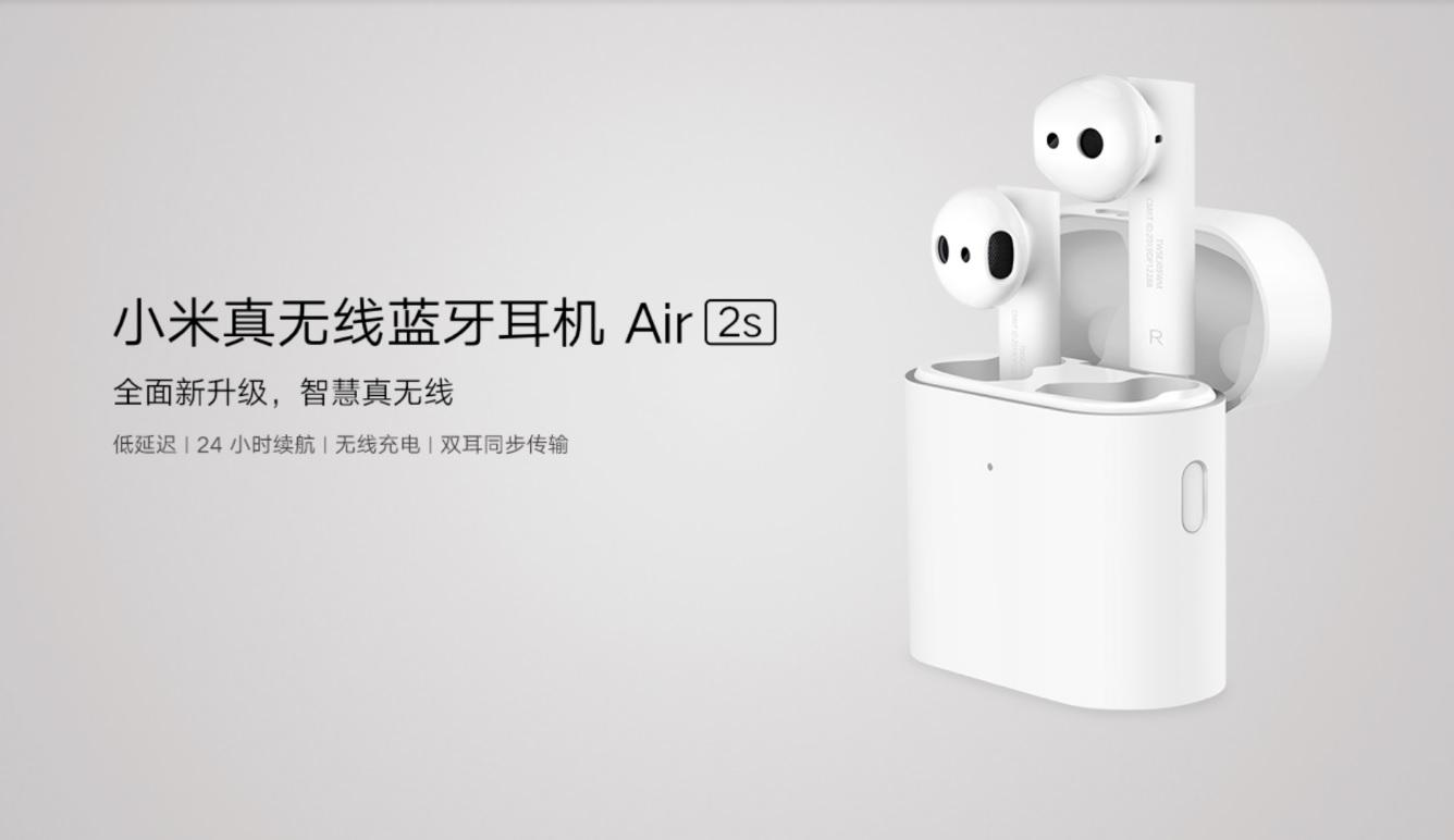 5 محصول برتر ماه آوریل شرکت شیائومی