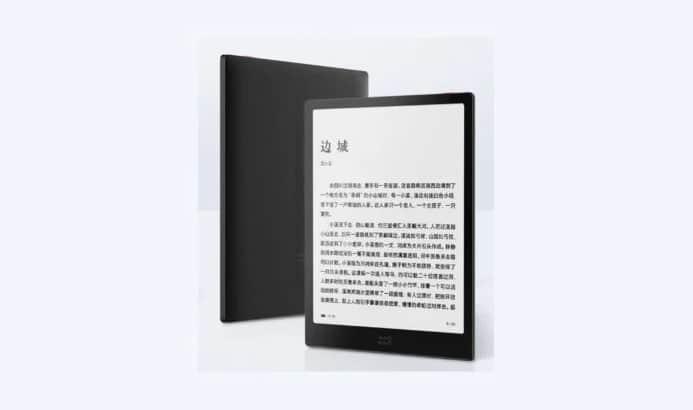 کتاب خوان الکترونیکی inkPad X eBook شیائومی معرفی شد!