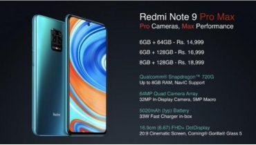 معرفی و بررسی گوشی شیائومی Note 9 Pro Max