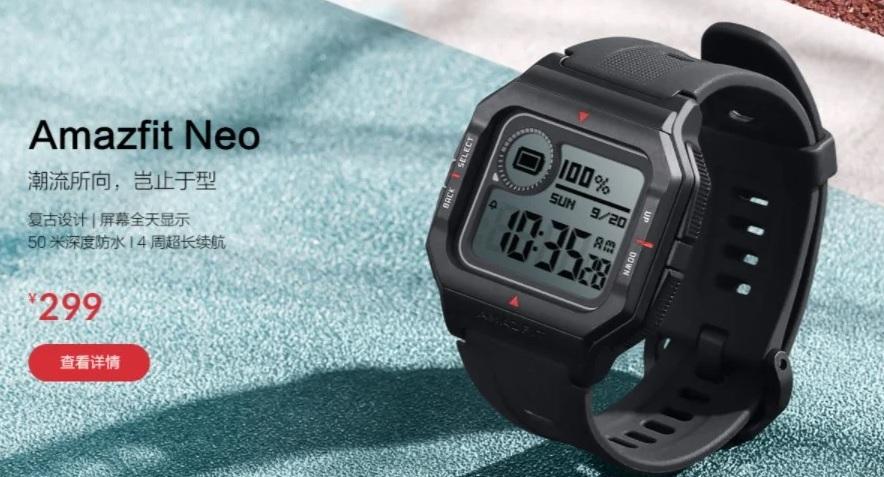 هوآمی و معرفی یک ساعت هوشمند جدید با طراحی کلاسیک