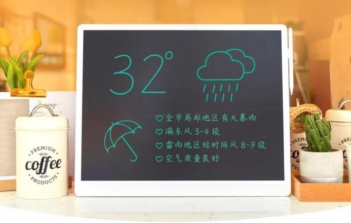 شیائومی نمایشگر تخته سیاه ۲۰ اینچی LCD خود را به بازار عرضه کرد