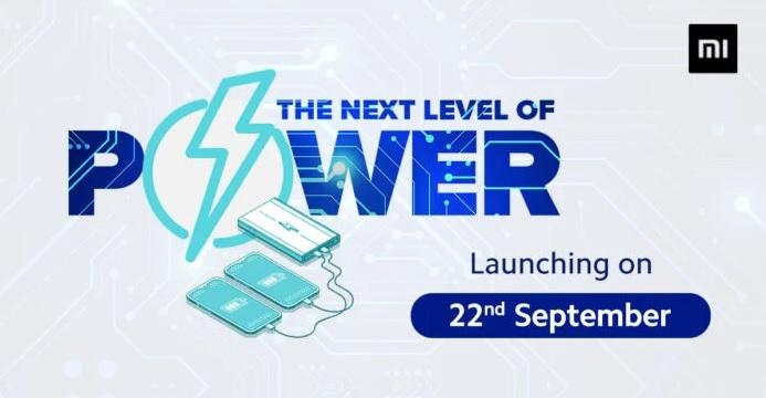 عرضه پاوربانک قدرتمند سری Mi Power Bank 3 در تاریخ ۲۲ سپتامبر