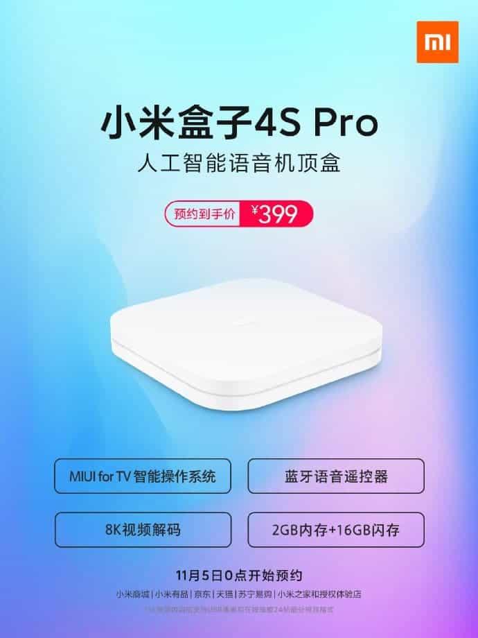 معرفی XIAOMI MI BOX 4S PRO با کیفیت 8K و فضای ذخیره سازی 16 گیگابایتی 