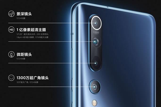 معرفی گوشی شیائومی می 10 پرو –xiaomi mi 10 pro   شرکت شیائومی به تازگی یکی از گوشی های هوشمند خود را معرفی کرده . در این گوشی از تراشه Qualcomm Snapdragon 865 استفاده شده و یک دوربین 108 مگاپیکسلی و سیستم بلندگوی استریو دوگانه که در این گوشی وجود دارد باعث شده که نمره 124 برای دوربین و نمره 76 برای صدا را بدست بیاورد که میتوان این گوشی هوشمند را در میان گوشی های پرچم دار شیائومی قرار داد . این گوشی از تاریخ 24 فوریه 2020 در چین در دسترس قرار گرفت. سخت افزار: اسنپدراگون 865 که در شیائومی می 10 پرو استفاده شده که به صورت three-cluster طراحی شده وحد اکثر سرعتش به 2.84 گیگاهرتز میرسد با توجه به اینکه Kryo 585 جدید مبتنی بر طراحی Cortex-A77 میباشد که آخرین نسل طراحی پردازنده ARM میباشد، عملکرد این پردازنده نسبت به نسخه قبلی 25٪ افزایش یافته. پردازنده گرافیکی جدید Adreno 650 همچنین که با کاهش 35 درصدی  مصرف انرژی ، 25 درصد در سرعت عملکرد ارتقا یافته است. در شیائومی می 10 پرو از موتور نسل پنجم هوش مصنوعی AIE  استفاده شده که توانایی های این نسل پنجم را نسبت به نسل قبلی 2 برابر شده که این به عملکرد بهتر تصویر برداری کمک میکند. در گوشی Mi 10  که رم LPDDR5 به کار برده شده، از نرخ انتقال حداکثر 5500Mbps پشتیبانی میکند ، که عملکرد آن 50% بهبود یافته .در شیائومی 10 پرو از سریع ترین حافظه فلش UFS 3.0 استفاده شده که از فناوری جدید توربو استفاده میکند که سرعت انتقال داده را تا 730 مگابایت میرساند. شیائومی می 10 پرو از اخرین فناوری  Wi-Fi 6 استفاده میکند.  Wi-Fi 6 از سرعت 9.6 گیگابیت بر ثانیه استفاده میکند که سرعت آن نسبت به Wi-Fi 5 تا 2.7 برابر افزایش داشته این سرعت 9.6 گیگابیت به دلیل وجود فناوری 8 × 8 MU-MIMO میباشد. دوربین: Mi 10  دارای دوربین 108 مگاپیکسلی می باشد .این دوربین ضبط ویدئو 8K  با رزولوشن فوق العاده بالا 7680 × 4320 را پشتیبانی می کند . علاوه بر دوربین اصلی 108 مگاپیکسلی درMi 10 Pro استفاده شده .همچنین شامل یک لنز دیگر 50 میلی متری کلاسیک با بزرگنمایی اپتیکال 2 برابر ، یک لنز تله فوتو با زوم هیبریدی 10 برابر و یک لنز فوق العاده عریض 20 مگاپیکسلی میباشد. سیستم صوتی: شیائومی 10 پرو یکی از قوی ترین سیستم های صوتی در گوشی های شیائومی را دارا میباشد.این سیستم صوتی مجهز به