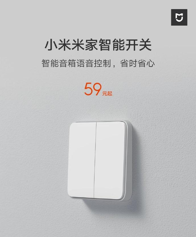 کلید برق هوشمند شیائومی