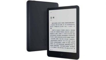 کتاب خوان الکتریکی شیائومی | XIAOMI MI READER PRO