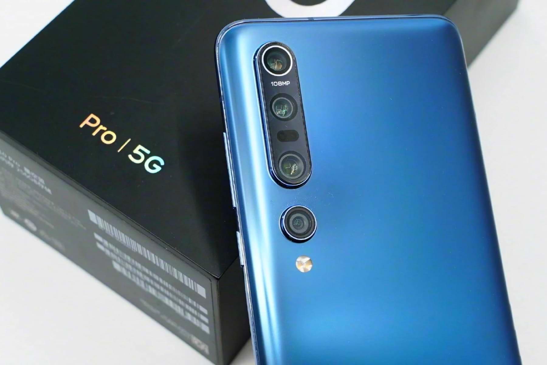 شیائومی می 11   Xiaomi Mi 11 با دوربین 108 مگاپیکسلی و نمایشگر منحنی