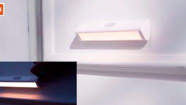 شیائومی لامپ(چراغ) شب هوشمند را معرفی کرد   Aqara Sensor