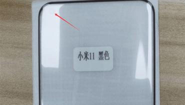 مشخصات صفحه نمایش و جزئیات بیشتر شیائومی می 11 | Mi11