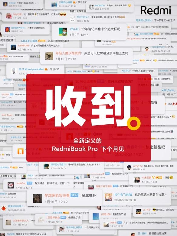لپ تاپ ردمی بوک پرو | RedmiBook Pro