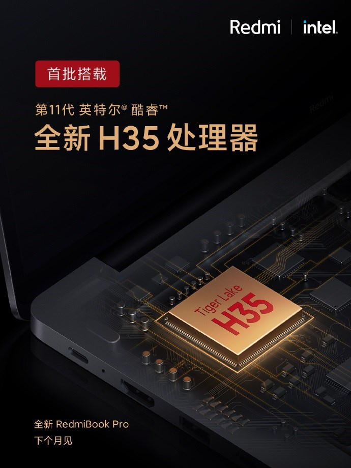 پردازنده اینتل H35