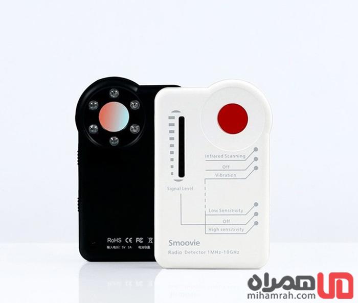 دستگاه Smoovie شیائومی برای پیدا کردن دوربین های مخفی مدار بسته