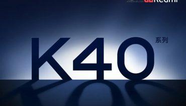 ردمی K40 با قیمت پایین از اسنپدراگون 888 استفاده می کند