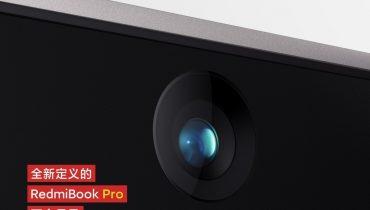 لپ تاپ ردمی بوک پرو با دوربین وب کم عرضه می شود