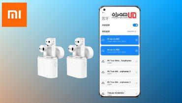 شیائومی Mi 11 از قابلیت بلوتوث دوگانه (Dual Bluetooth) پشتیبانی میکند