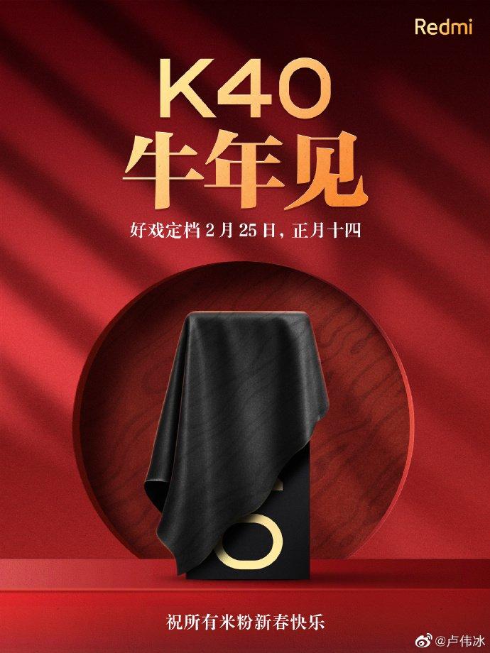گوشی ردمی کا 40 (Redmi K40)