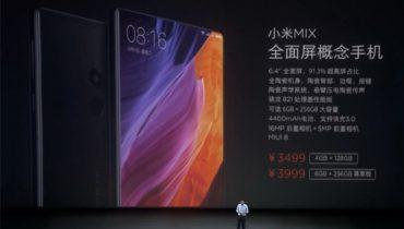 گوشی شیائومی می میکس 4 (Mi MIX 4) قدرتمند ترین گوشی شیائومی می باشد