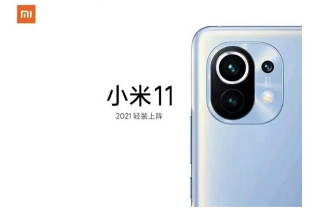 اجزای داخلی شیائومی می 11 (Xiaomi Mi 11) و تبلیغات گسترده شیائومی