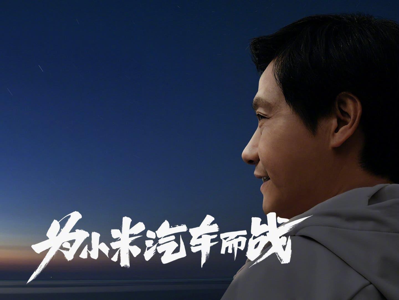 لی جون مدیر عامل شیائومی