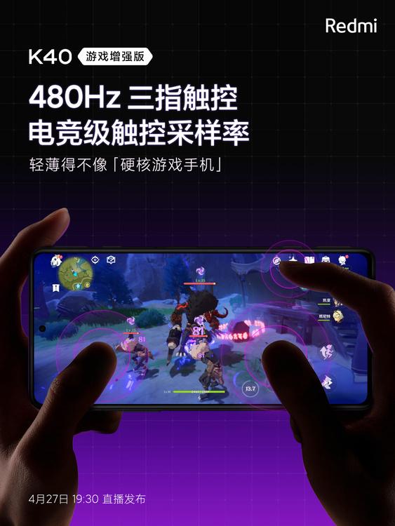 صفحه نمایش گوشی ردمی K40 گیمینگ