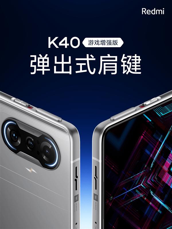مشخصات گوشی ردمی K40 گیمینگ