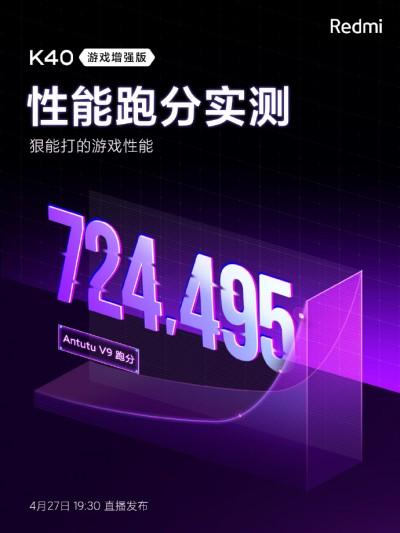 724،495 را از سایت AnTuTu